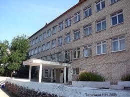 Вязниковский технико-экономический колледж