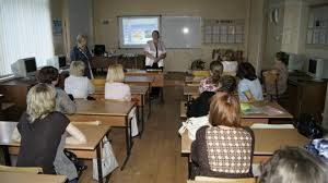Профессиональное училище № 11 г. Кольчугино
