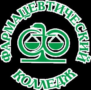 Ивановский фармацевтический колледж