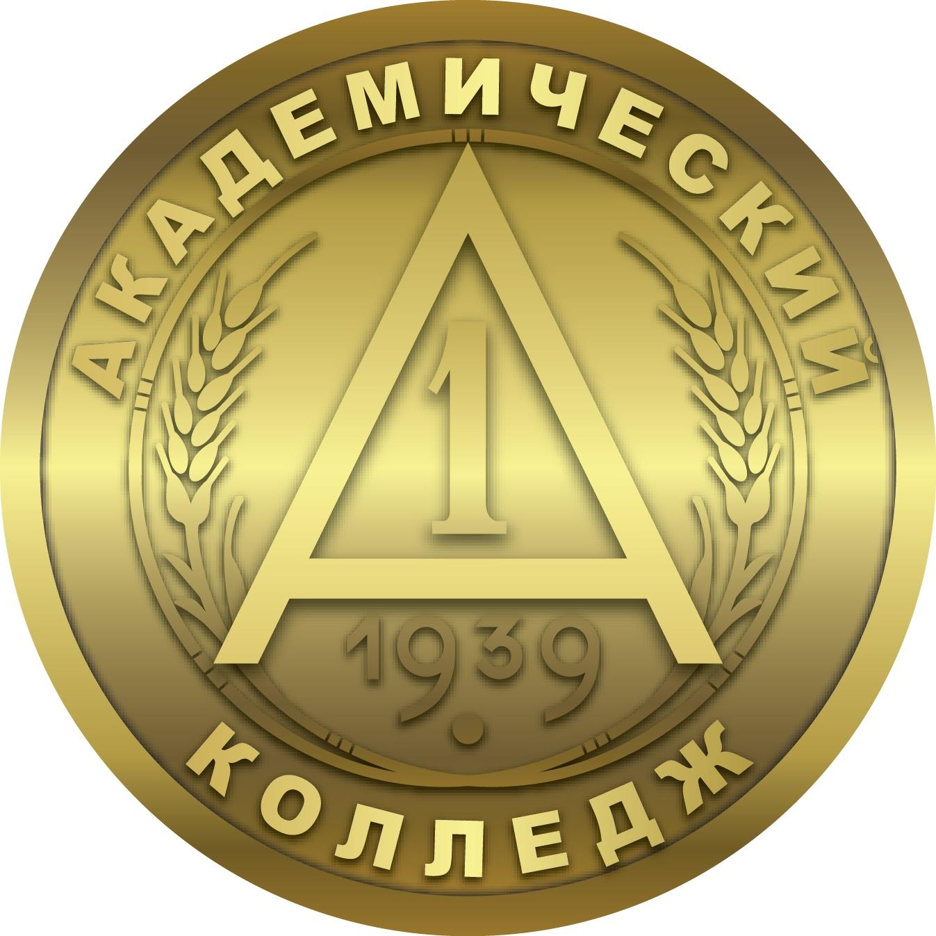 АНПОО «Академический колледж»