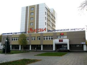 Кировский институт (филиал) Автономной некоммерческой организации высшего образования Московского гуманитарно-экономического университета